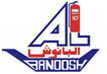 Al Banoosh - Fire, Rescue & Safety Products